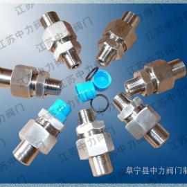 SAE焊接式接头
