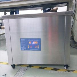 五金件精密模具零配件除油�P除工�I油超�波清洗�CPS-60A