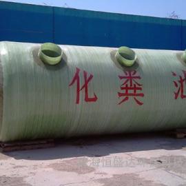 三亚环保玻璃钢化粪池