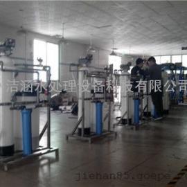 自动软化水设备 小型软化水设备