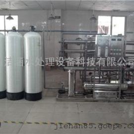 洁涵水处理―苏州工业用2T/H单级反渗透纯水系统