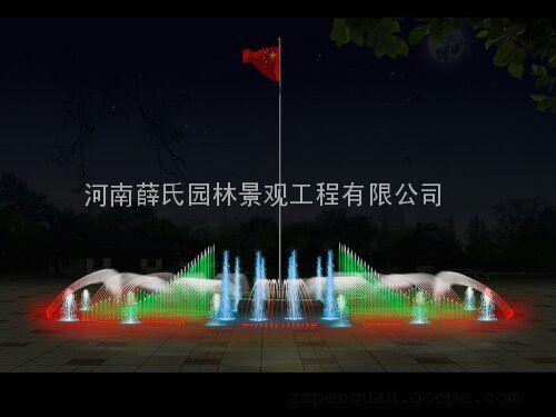 驻马店音乐喷泉设计/驻马店程控喷泉施工/河南数控喷泉报价/郑州&