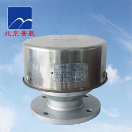 FZT型白口铁/铸钢阻火透气帽 石油储罐阻火放风罩