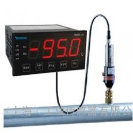 FM950M在线大量程露点测试仪微水仪