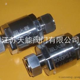 不锈钢卡套式氢气阻火器