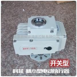 无源触点型阀门电动执行器