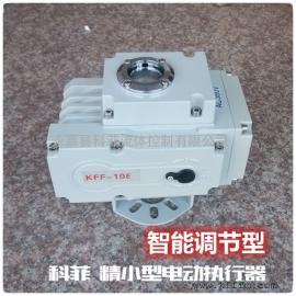 智能调节型阀门电动执行器4-20mA输出