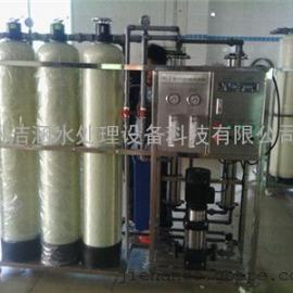 洁涵水处理设备―0.5T/H RO工业反渗透纯水系统