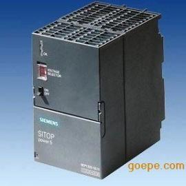 西门子电源6ES7307-1EA00-0AA0