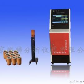 QL-TS-8型智能型铁水在线碳硅分析仪
