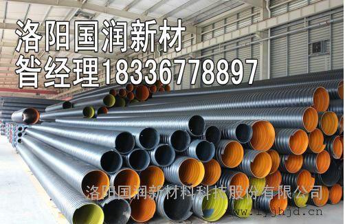 300钢带聚乙波纹管|聚乙烯波纹管厂家
