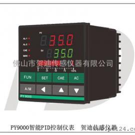 PY9000简易型PID智能控制仪表|PID智能压力控制仪
