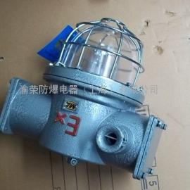 矿用三防高压钠灯 矿用三防高压钠灯 专业矿用三防高压钠