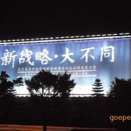 户外广告塔单立柱专用LED广告灯投光灯