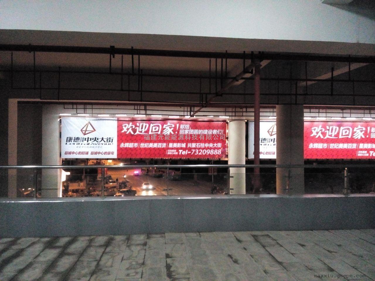 产品展示 led投光灯 > 太阳能led高速路广告牌照明系统   起批量 价格图片