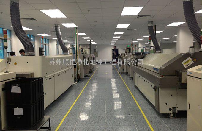 苏州pvc防静电地板,pvc地板,塑料地板