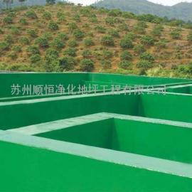 杭州污水池防腐工程施工,余杭旧地坪翻新