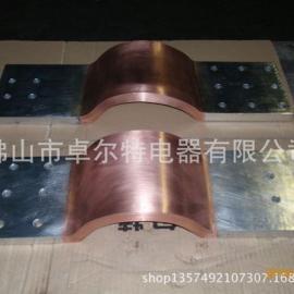 大电流变压器用铜箔软连接