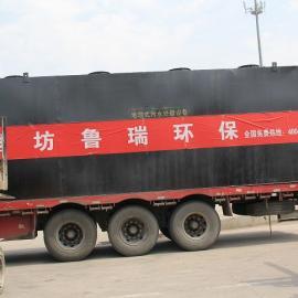 上海叠螺污泥脱水机厂