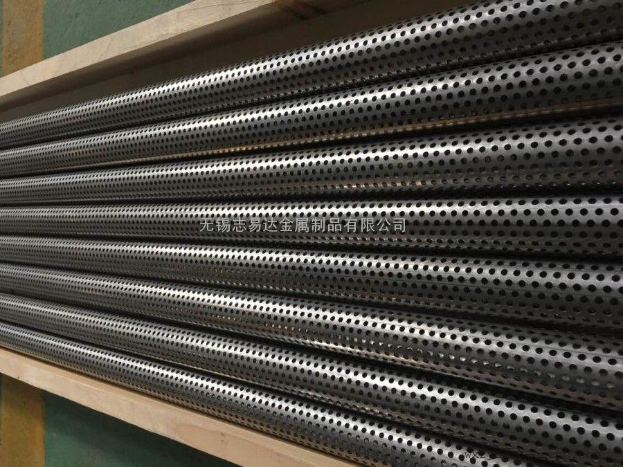 产品展示 滤芯骨架 螺旋焊滤芯骨架 > 供应广州不锈钢骨架 不锈钢网孔