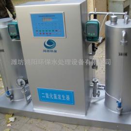 HT-500二氧化氯发生器环保精品