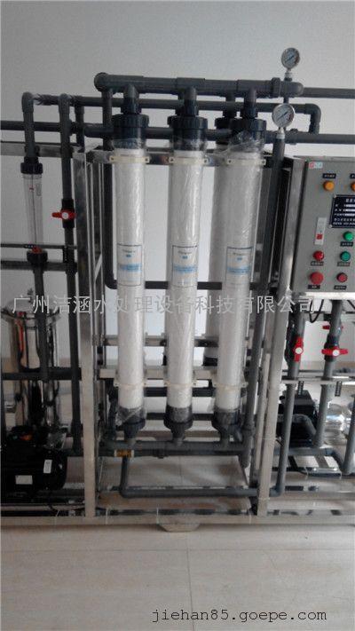 UF超滤纯水系统