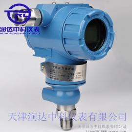 天津TRD130工业直拧式压力变送器