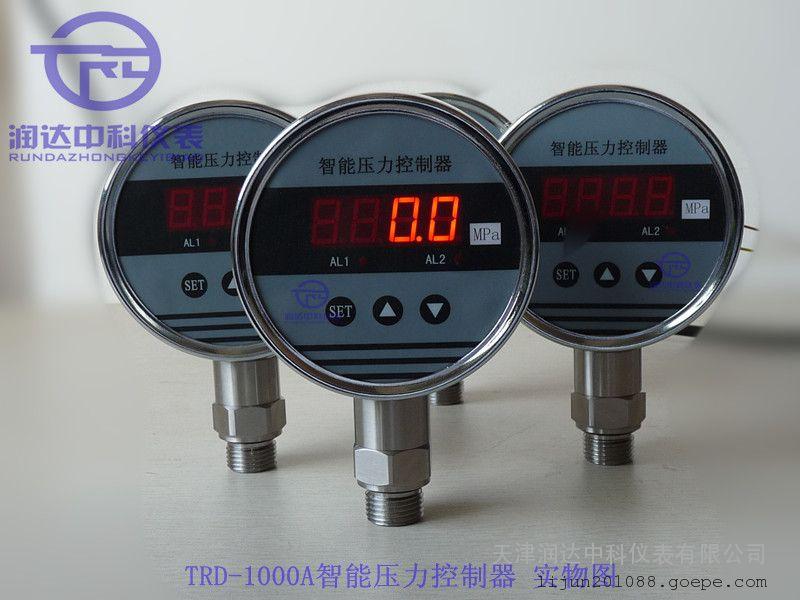 天津TRD1000A数字压力控制器