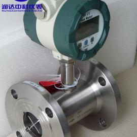 TRD-LWGY液体涡轮流量计不锈钢法兰安装型涡轮流量计