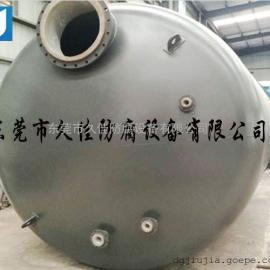 钢衬塑储罐供应  耐酸碱 抗老化钢衬PE储罐厂家定制