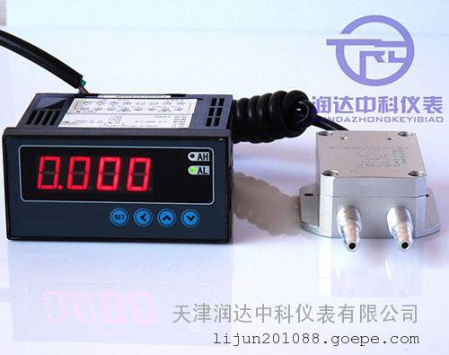 杭州苏州常州上虞除尘器过滤器ZT-150风压传感器