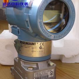 厂家直销罗斯蒙特3051TG压力变送器
