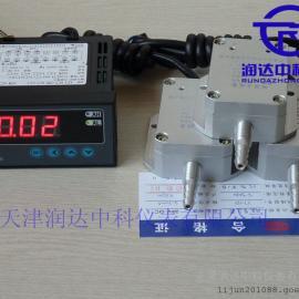 ZT-150天津小量程0-100p微差压风压变送器