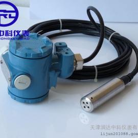 供应TRD-603水箱水罐水池水位液位变送器