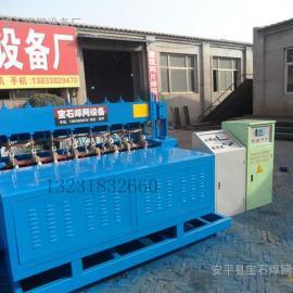 节能环保型矿用钢筋网焊网机3-6钢筋网片排焊机焊接设备