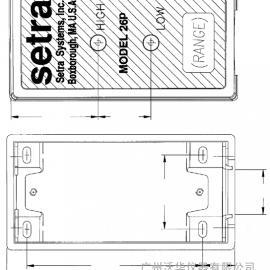 setra 26P-100Pa微差压变送器