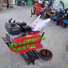 农机补贴果园超低小型除草机