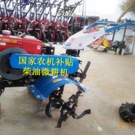 农机补贴小型柴油微耕机  柴油微耕机销售