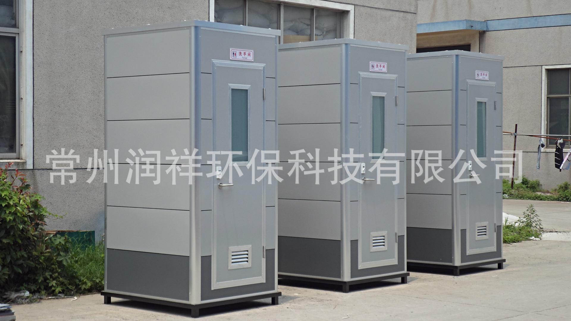 供应上海 浙江 江苏移动厕所 移动厕所价格