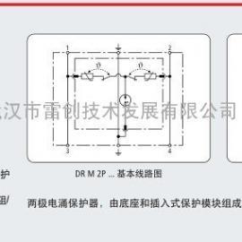 德国DEHN浪涌保护器DR M 2P 30价格及安装图