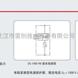 DEHN高系统电压电源防雷器DG 1000价格及安装