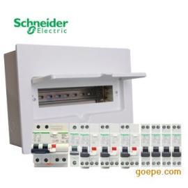 小康型配电方案 IC65N断路器 配电箱套餐