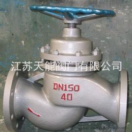 铸钢法兰柱塞阀U41H-16C