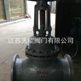 UZ41H-16C铸钢闸阀式柱塞阀