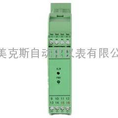 美克斯SWP-8036双通道智能信号隔离配电器
