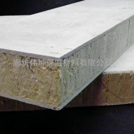 北京8cm岩棉复合板