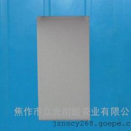 耐酸砖 众光耐酸瓷业专供湖北武汉 黄石