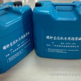 凌格风空压机油 凌格风机油 L060501-0002 冷却