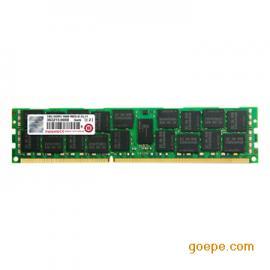 创见服务器内存 8GB RECC