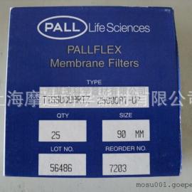 pall 7203 PM2.5检测石英滤膜 90MM直径